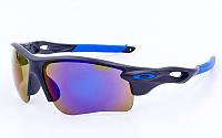 Очки спортивные солнцезащитные OAKLEY MS-2496 (синий)