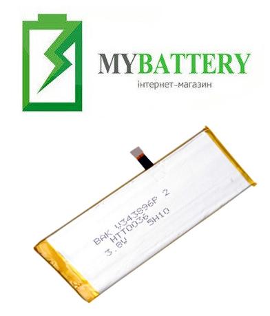 Оригинальный аккумулятор АКБ батарея для Doogee F3/ F3 Pro 2200mAh 3.8V