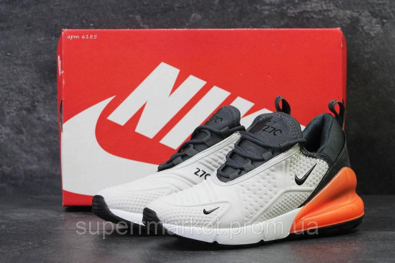 Кроссовки Nike Air Max 270 бежевые, код6185