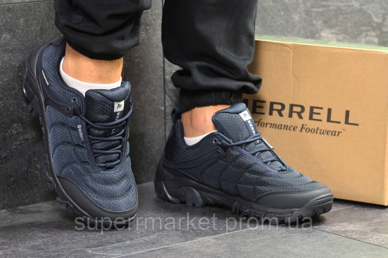 Кроссовки в стиле Merrell темно-синие. Код 6221