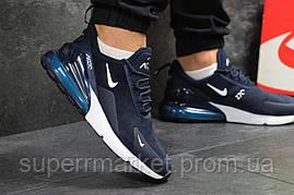 Кроссовки Nike Air Max 270 темно-синие. Код 6233, фото 3