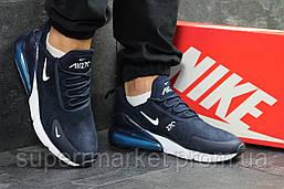 Кроссовки Nike Air Max 270 темно-синие. Код 6233, фото 2