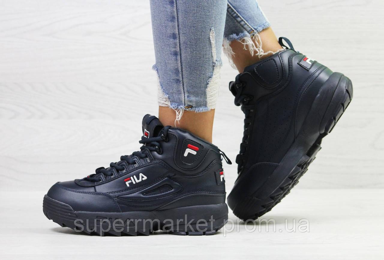 Кроссовки в стиле Fila синие, код6389