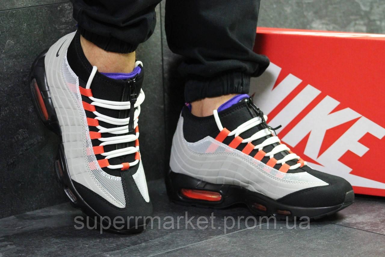 Кроссовки Nike Air Max 95 Sneakerboot светло-серые, код6286