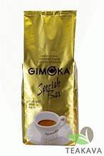 Кава в зернах Gimoka Speciale Bar, 3 кг