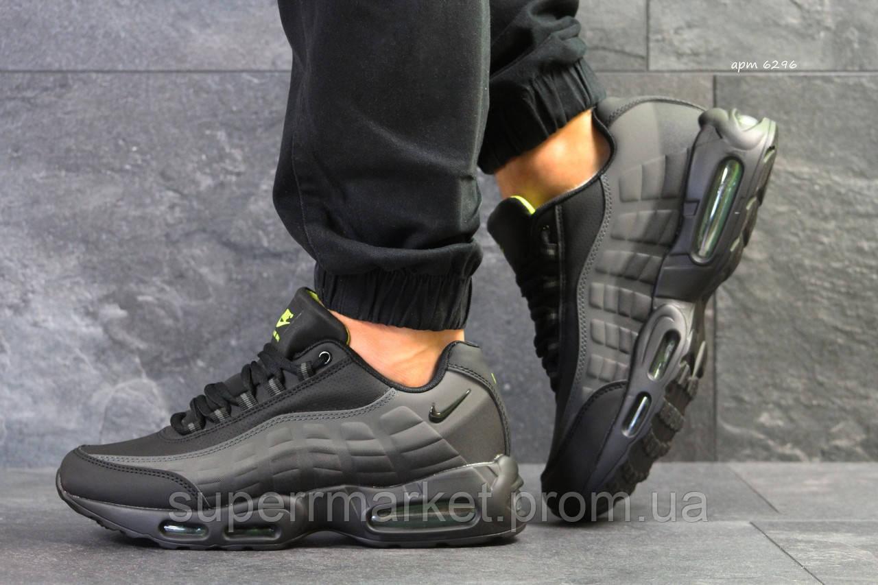 Кроссовки Nike Air Max 95 черные.  6296
