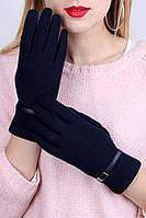 Женские весенние сенсорные перчатки Синие