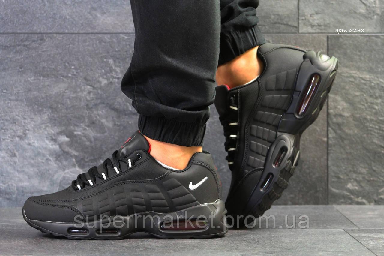 Кроссовки Nike Air Max 95 черные.  6298