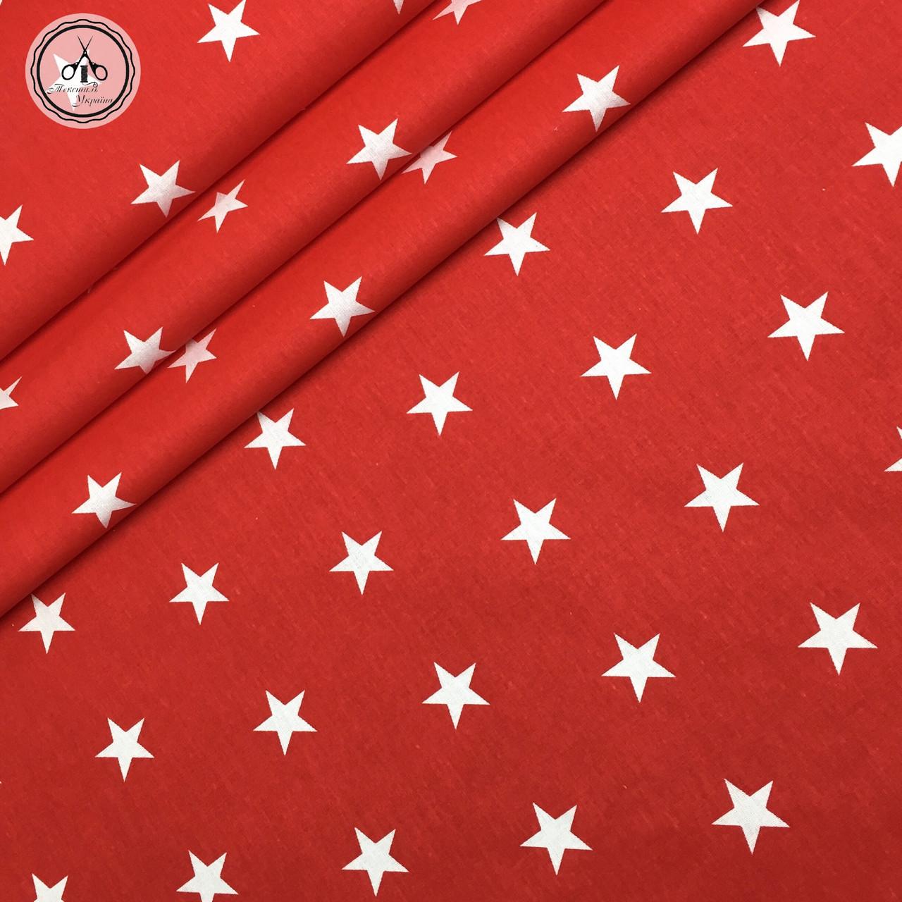 """Польская хлопковая ткань """"звезды белые на красном классические"""""""