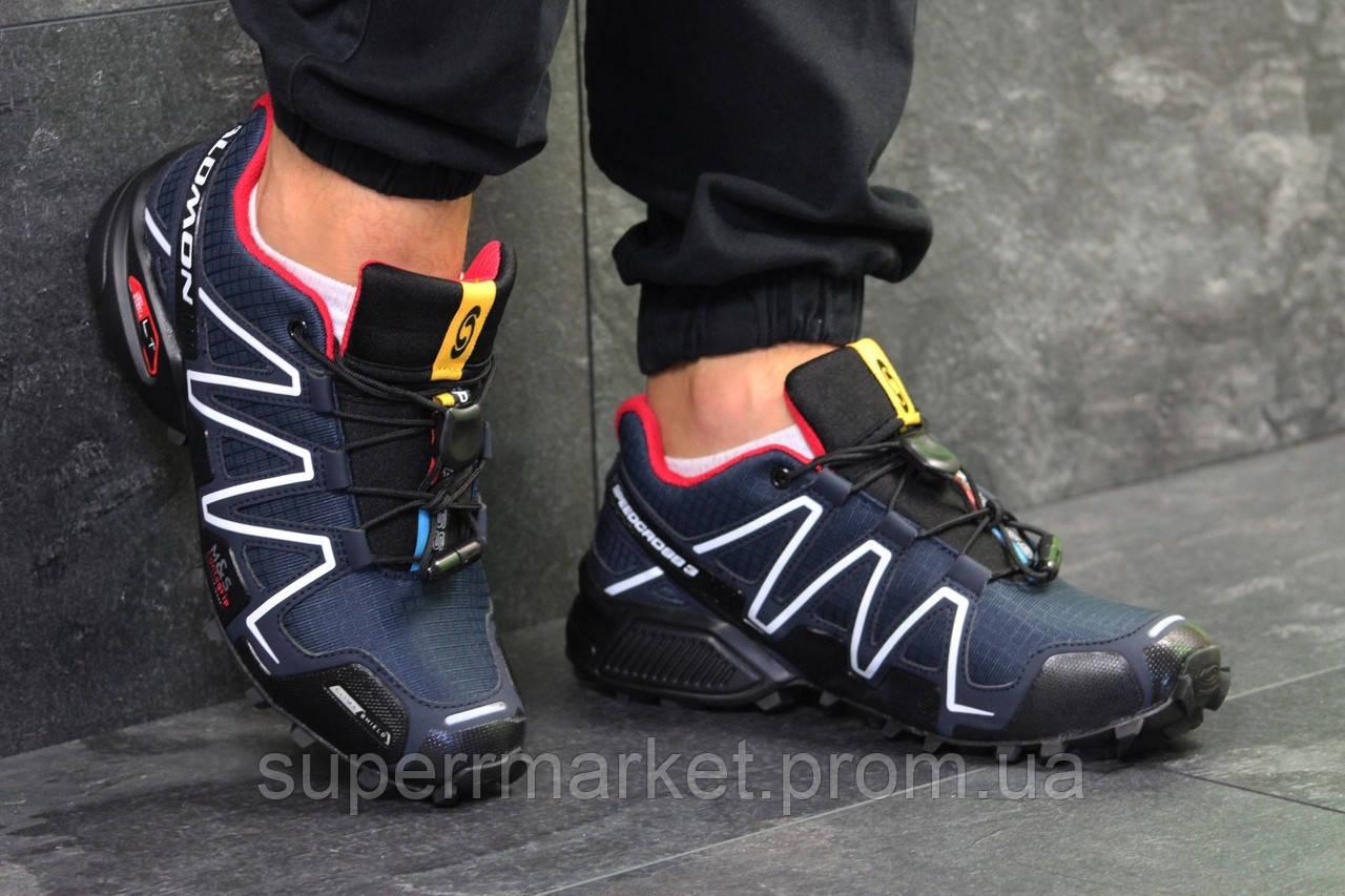 Кроссовки Salomon Speedcross 3 темно-синие, код6307