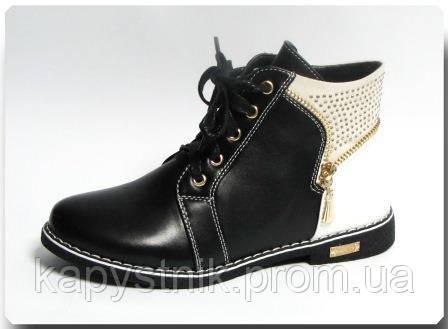 4dc97b502 Ботинки, полуботинки. Товары и услуги компании