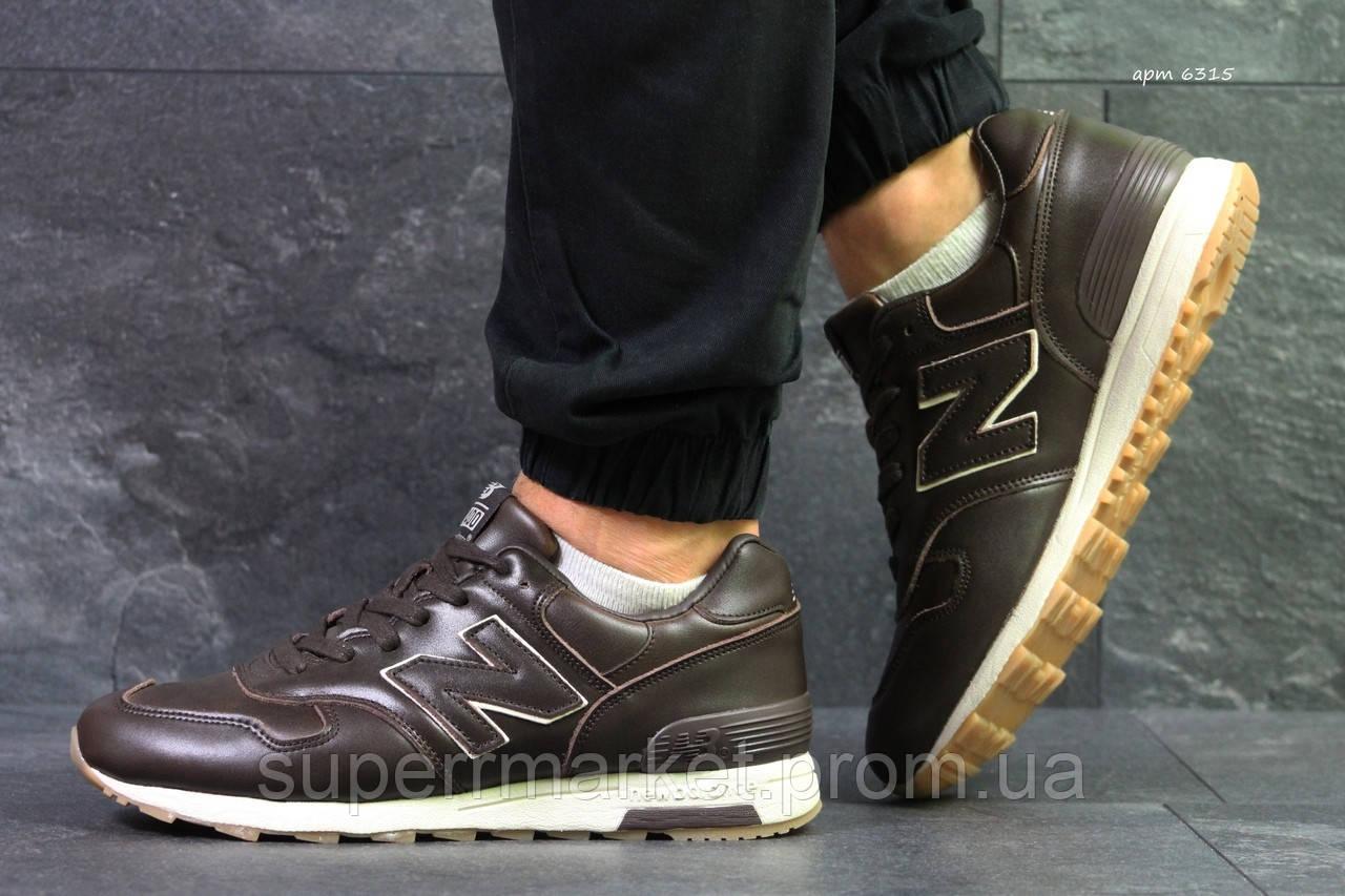 Кроссовки New Balance коричневые, код6315