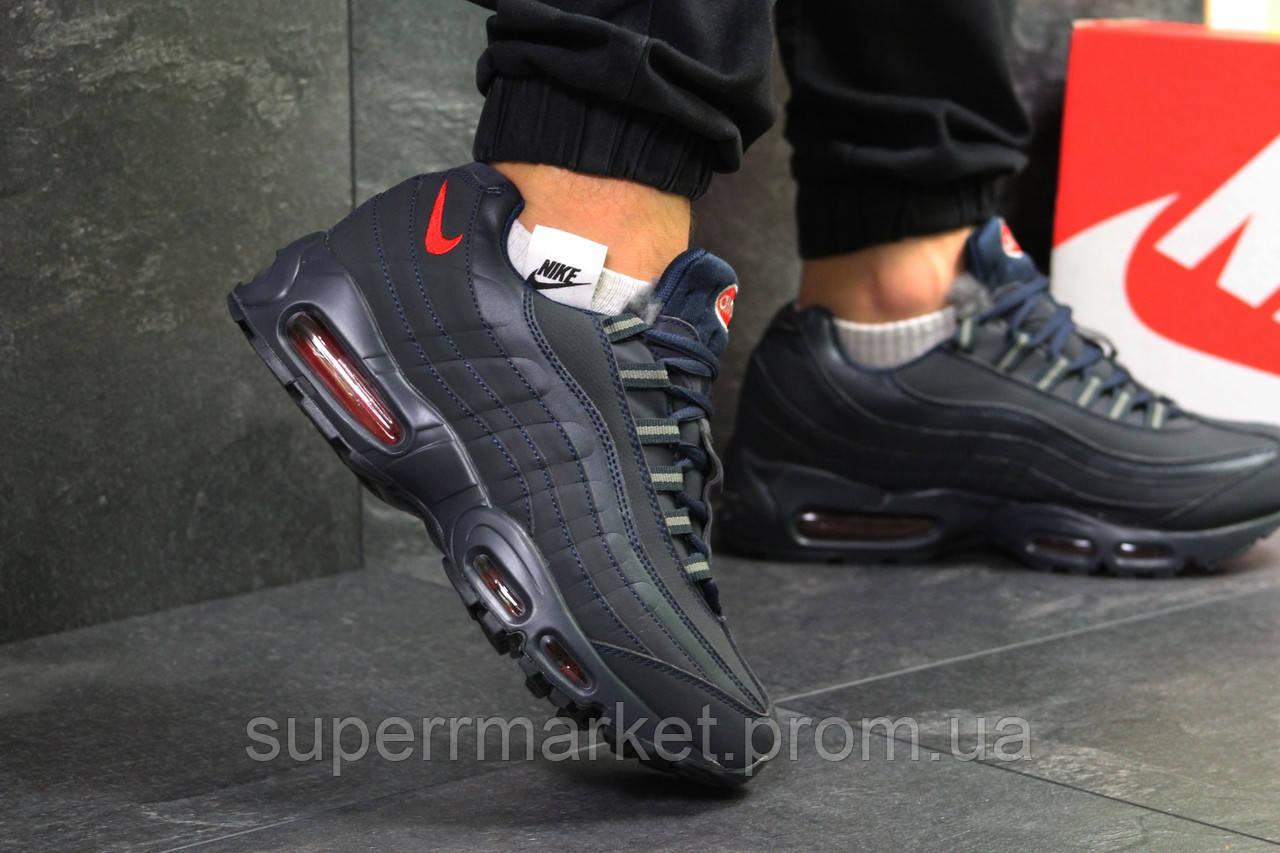 Кроссовки Nike Air Max 95 темно-синие, код6345