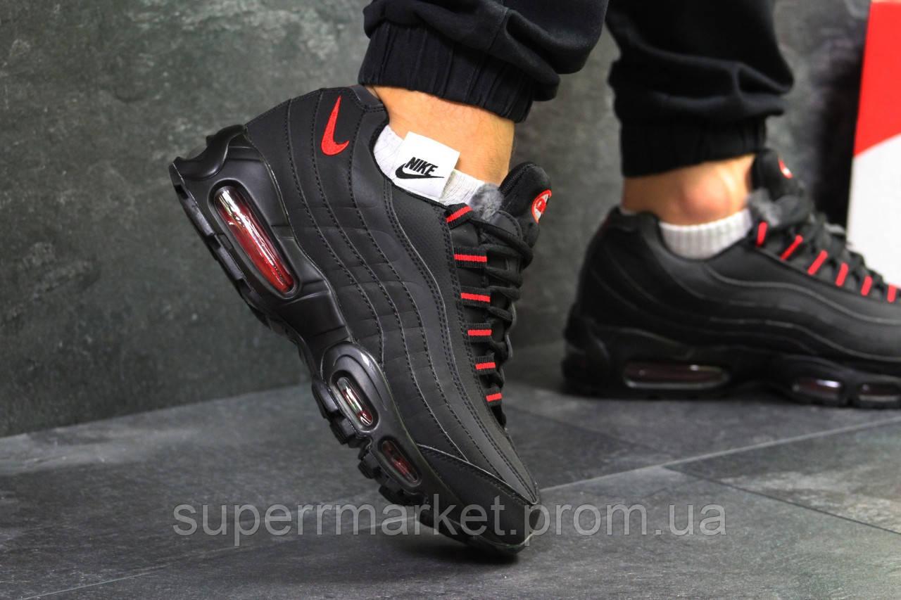 Кроссовки в стиле Nike Air Max 95 черные, код6346