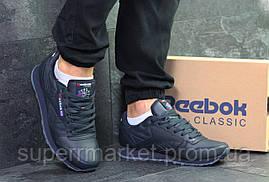 Кроссовки Reebok темно-синие. Код 6423, фото 2