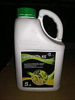 Инсектицид Циркуль аналог Карате, Кайзо - лямбда-цигалотрин, 50 г/л, для пшеници, подсолнечника, рапса