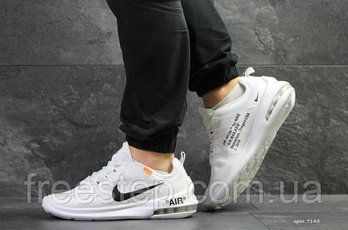 2534874a Мужские кроссовки в стиле Nike Air Max Axis Off White, белые: продажа, цена  в Одессе. кроссовки, кеды повседневные от