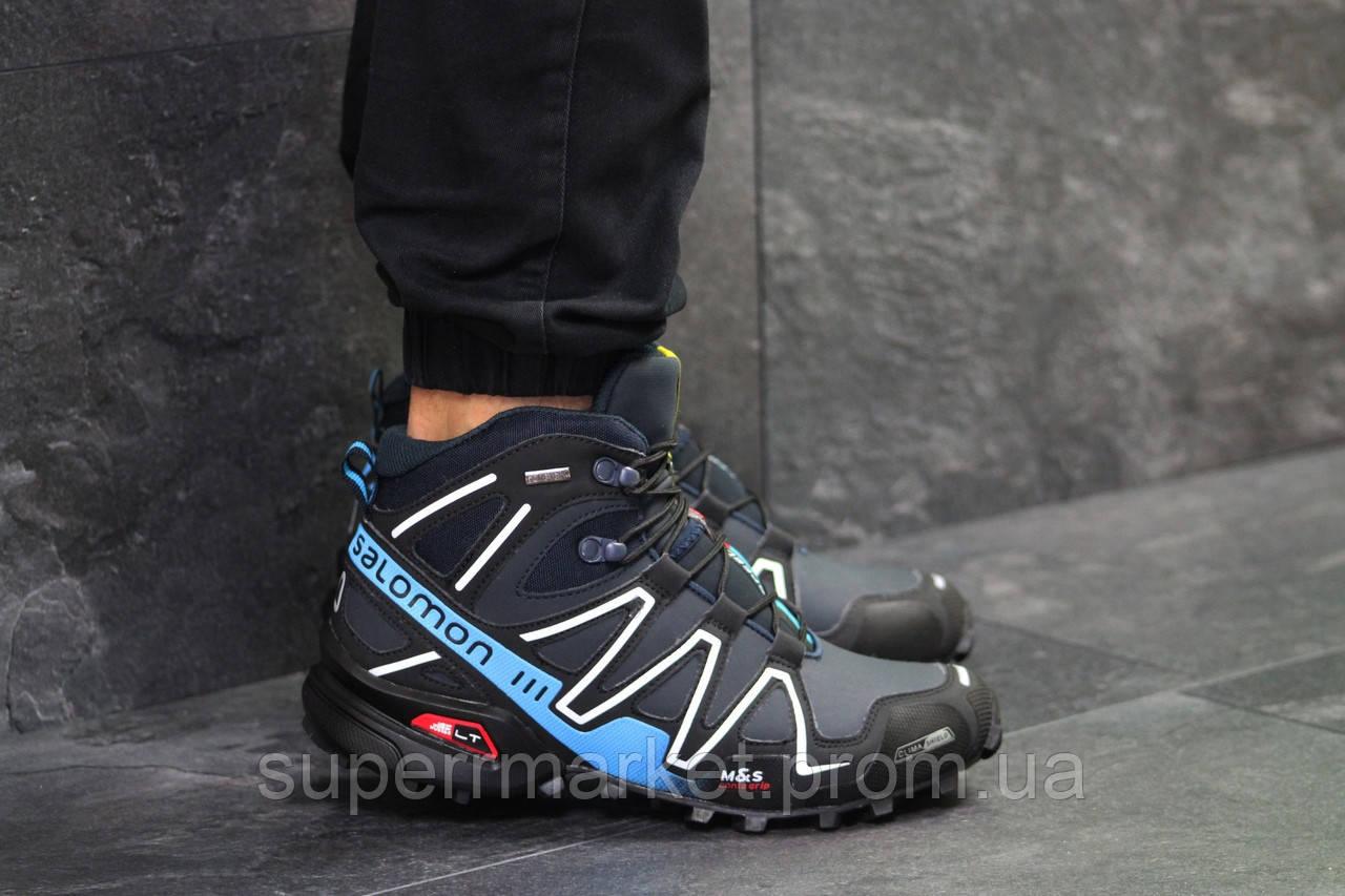 Ботинки Salomon Speedcross 3 темно-синие. Код 6488