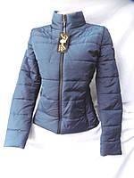 Куртка женская стеганая демисезон 139 т.синяя оптом, фото 1