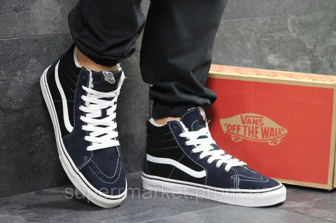Ботинки Vans темно-синие с черным  зима , код6494