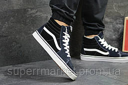 Ботинки Vans темно-синие с черным  зима , код6494, фото 3
