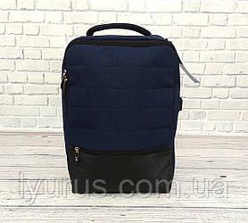 Качественный рюкзак Shaolong с отделом для ноутбука + USB. Темно синий.