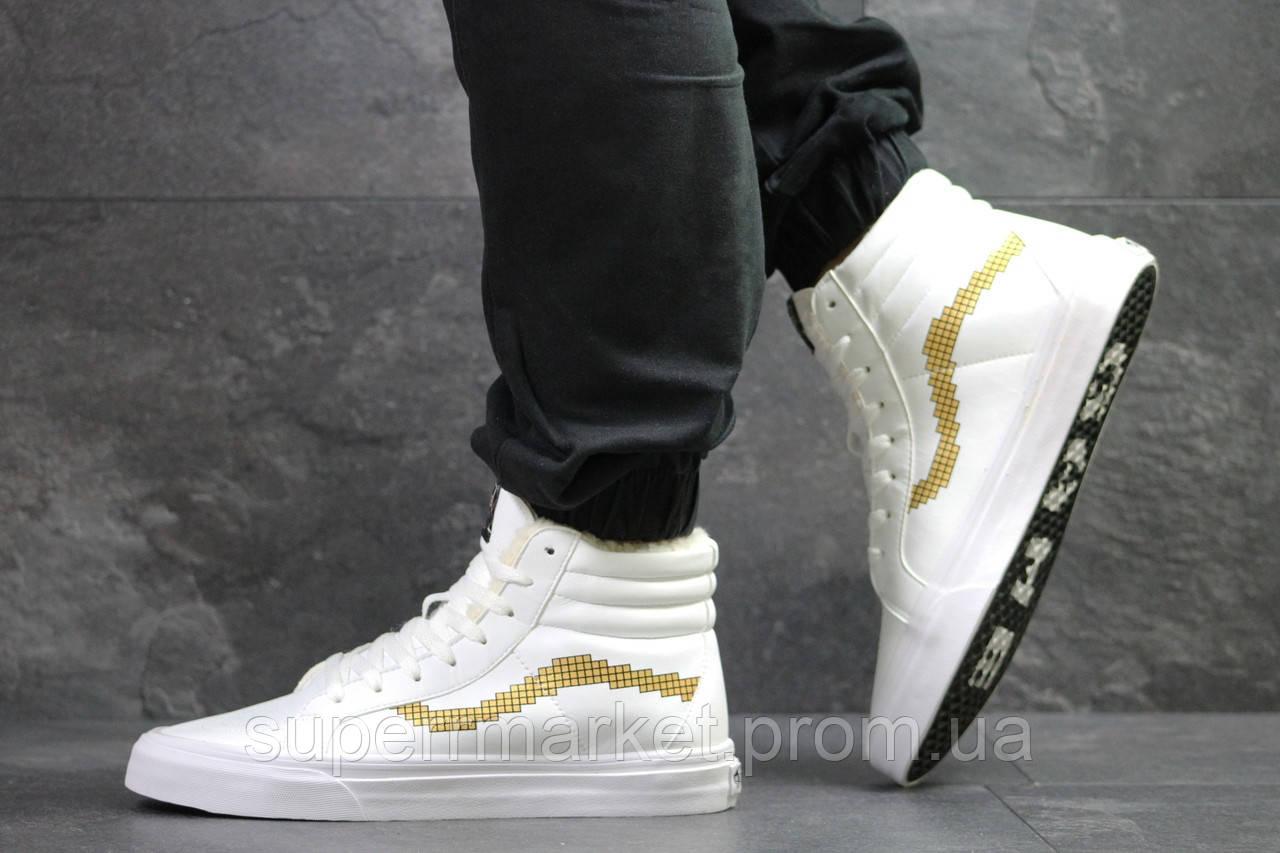Ботинки Vans белые  зима , код6496