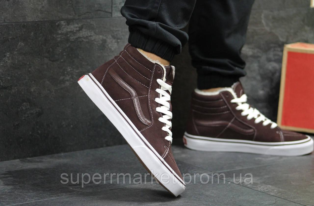 Ботинки Vans коричневые  зима , код6497