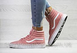 Ботинки Vans розовые (зима). Код 6503, фото 2