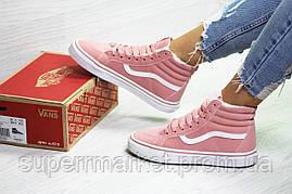 Ботинки Vans розовые (зима). Код 6503, фото 3