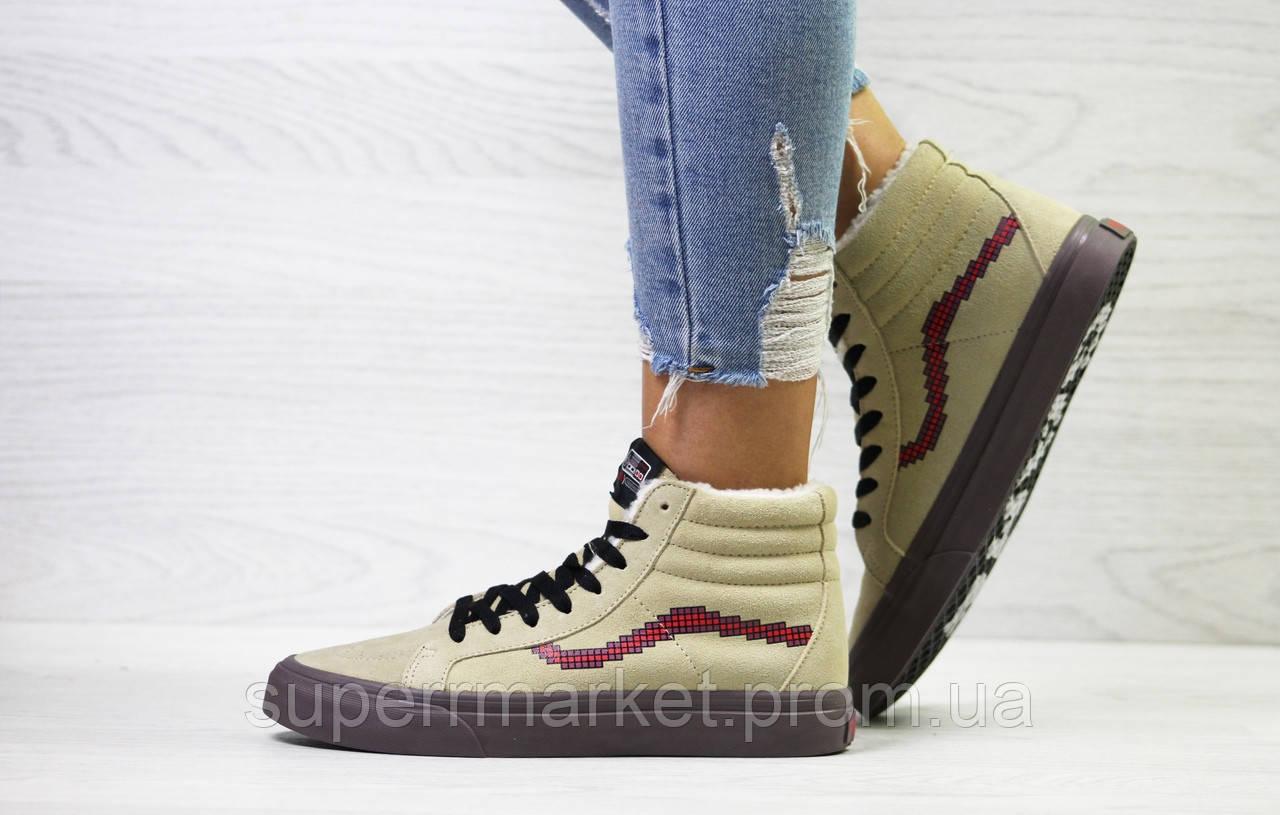 Ботинки Vans бежевые (зима). Код 6512