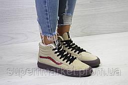 Ботинки Vans бежевые (зима). Код 6512, фото 3