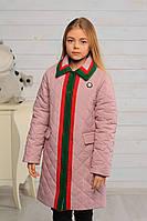 Пальто детское для девочки Лори пудра весна\осень 128,134,140,146см плащевка отделка кашемир