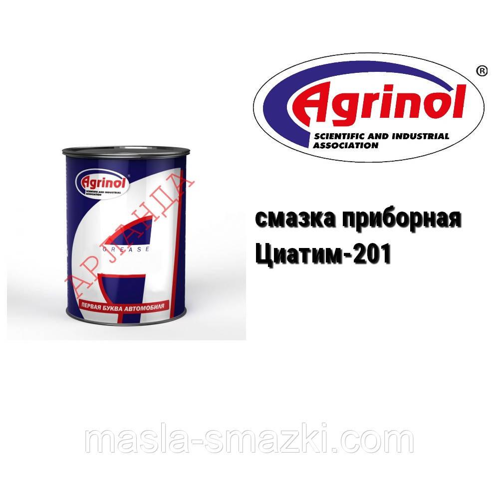 Агринол смазка приборная Циатим 201 (0,8 кг)