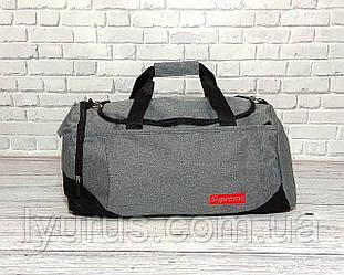 Спортивна сумка супрім, Supreme. Дорожня. Для тренувань. Сіра з чорним