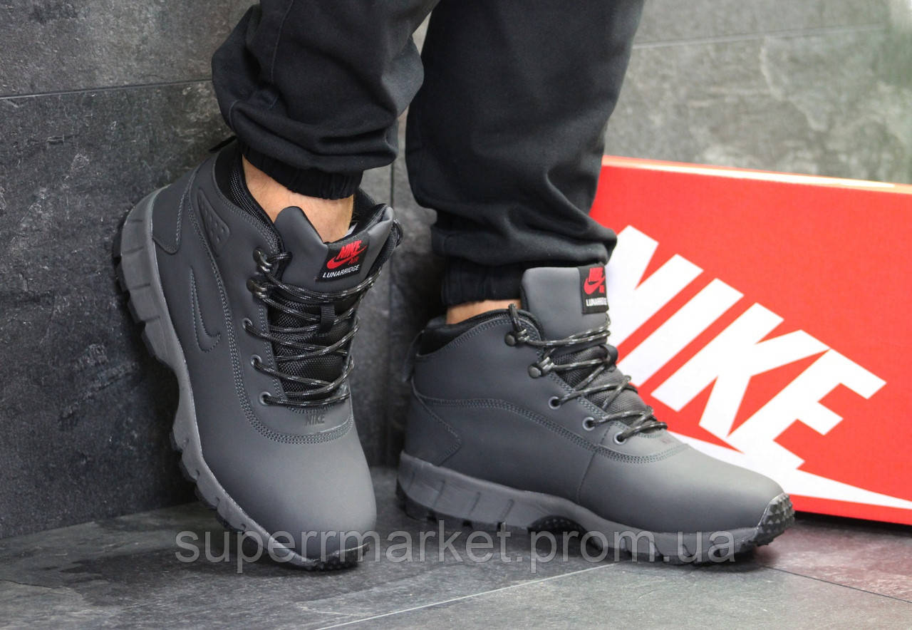 Кроссовки Nike Lunarridge серые зима , код6528