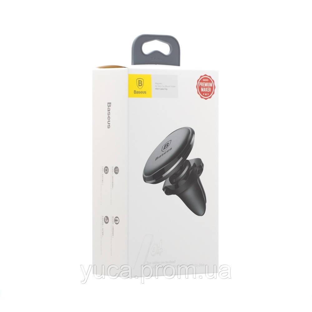 Автодержатель Baseus Magnetic Air Vent SUGX-A (Чёрный, 01)