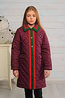 Пальто детское для девочки Лори марсала весна\осень 128,134,140,146см плащевка отделка кашемир