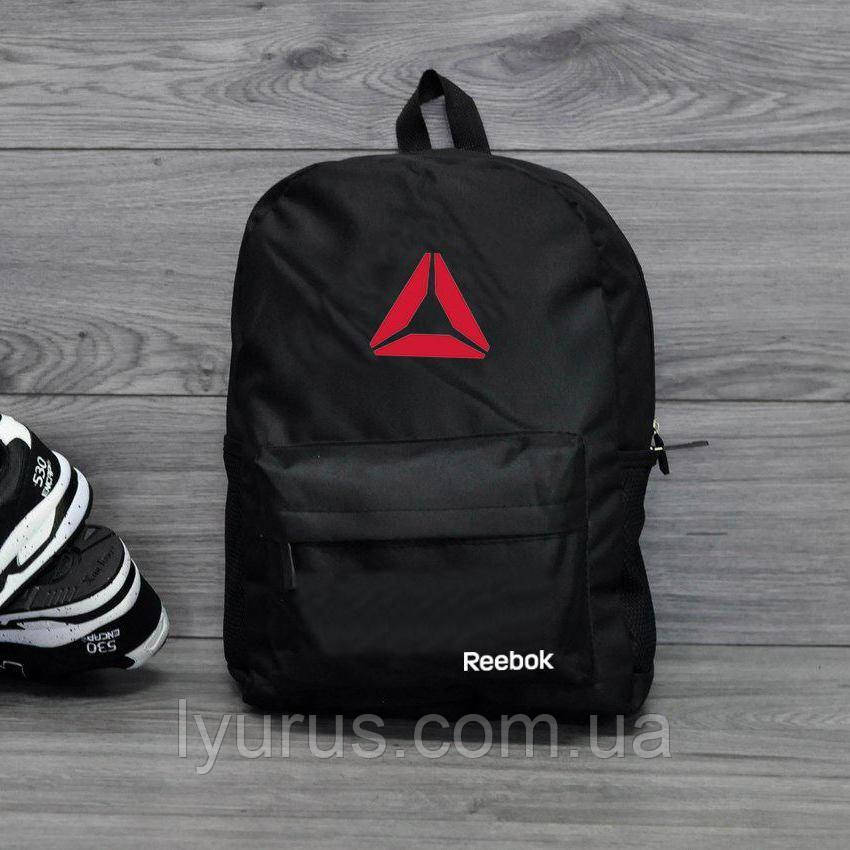 Спортивный, городской рюкзак рибок, Reebok. Черный. Стильный / R 1