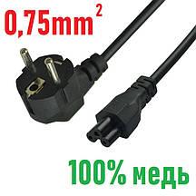 Силовой кабель для блока питания ноутбука 220v 3pin Миккимаус, клевер (A++) 100% медь сечение 0,75мм2