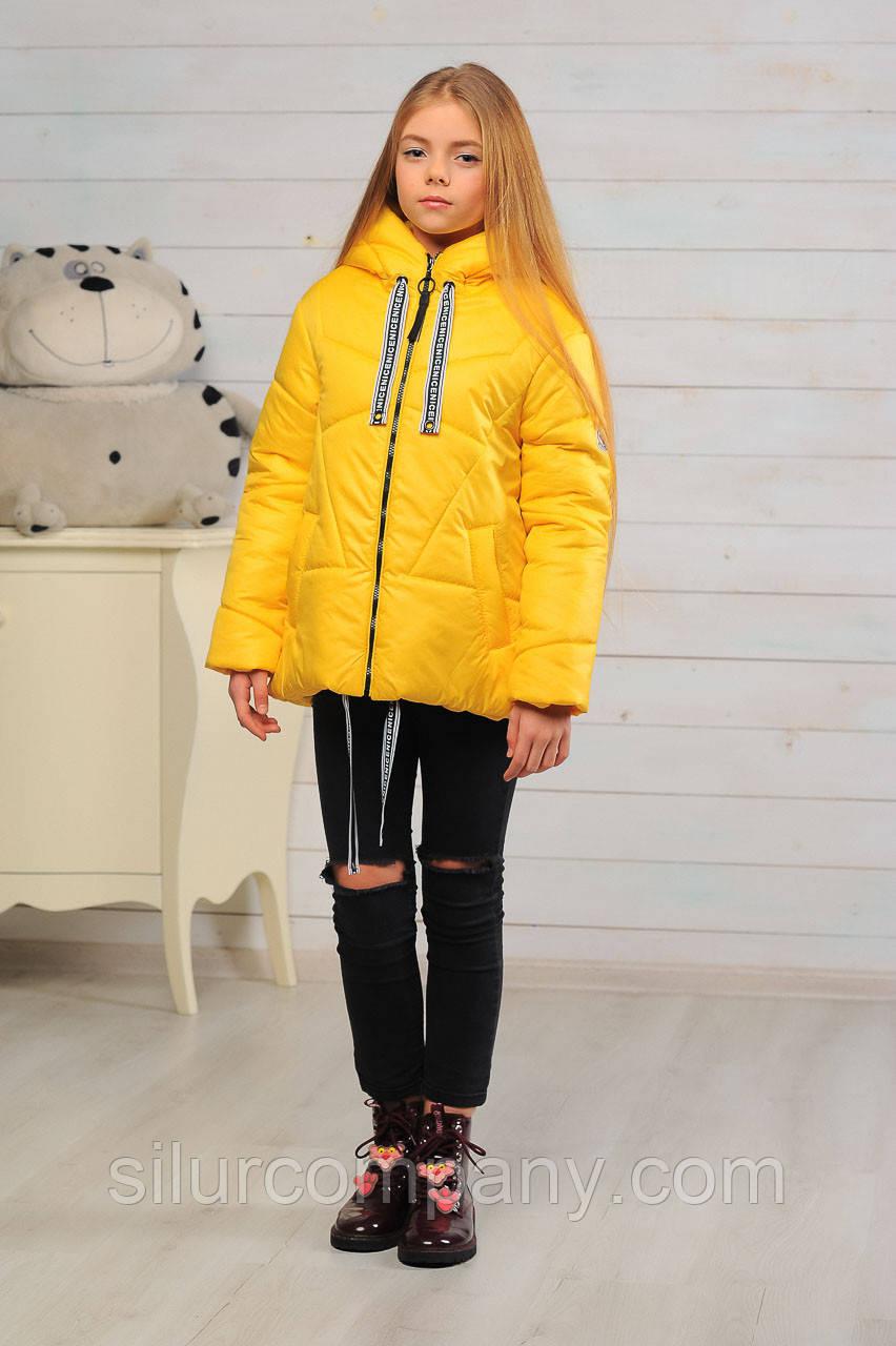 e51a66a9688 Яркая желтая демисезонная куртка для девочки