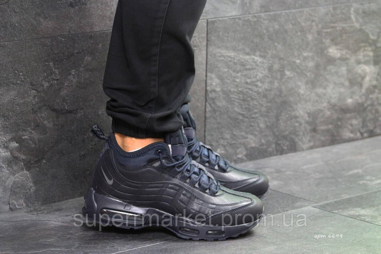 Кроссовки Nike Air Max 95 темно-синие  зима , код6694