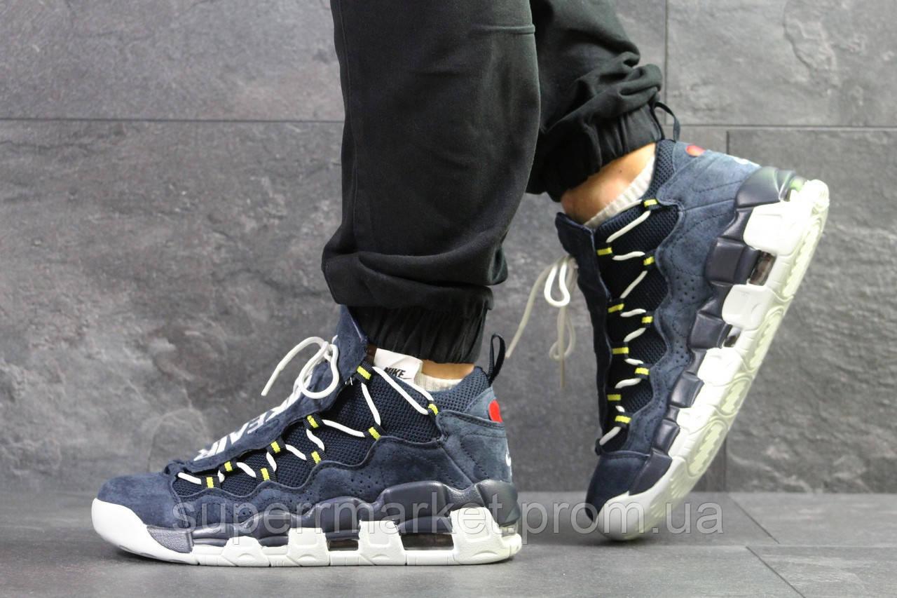 Кроссовки Nike Air Uptempo 96 темно-синие с серым, код6714