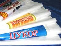 """Мешок 40х55 с ручкой с полноцветным лого """"Борошно"""", """"Цукор"""" (10кг)"""