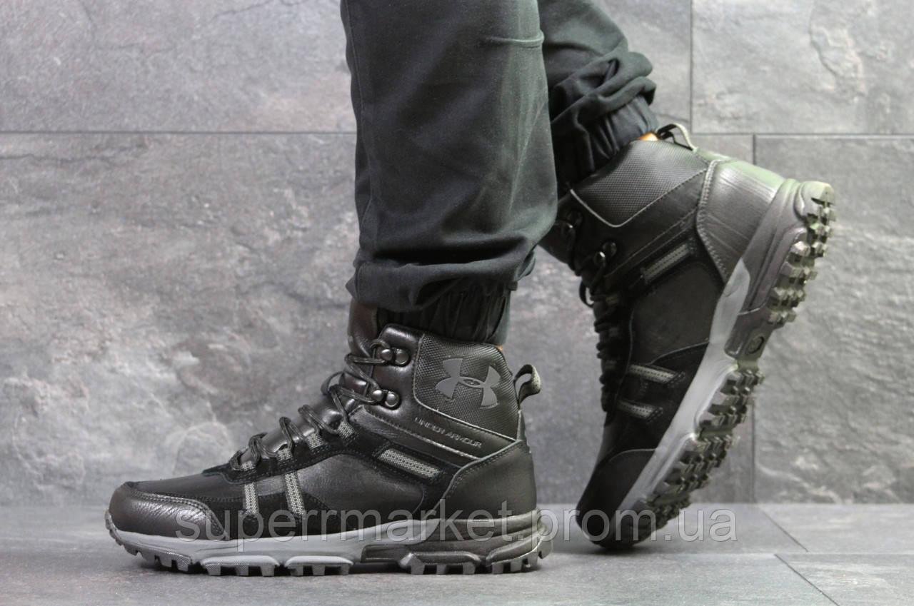 Ботинки Under Armour, черные  зима , код6721
