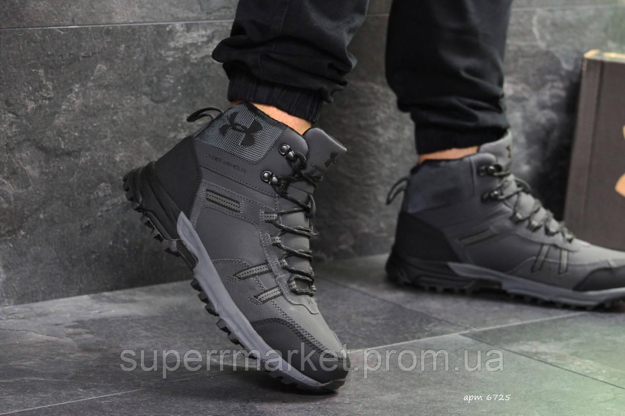 Ботинки Under Armour, серые (зима). Код 6725