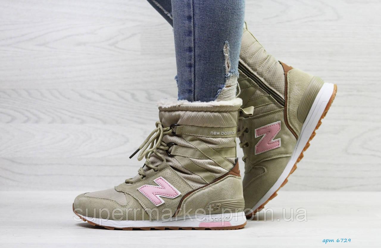 Ботинки New Balance бежевые с розовым (зима). Код 6729