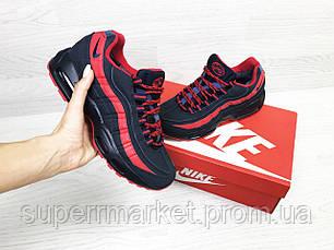 Кроссовки Nike 95 темно-синие с красным (зима). Код 6733, фото 2