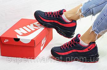 Кроссовки Nike 95 темно-синие с красным (зима). Код 6733, фото 3