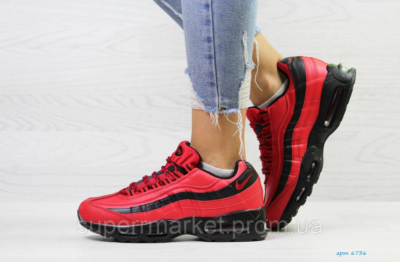 Кроссовки Nike 95 красные (зима). Код 6736